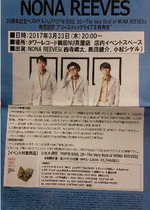 Cut2017_0324_0144_41.jpg