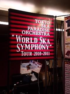 Live:『WORLD SKA SYMPHONY TOUR...